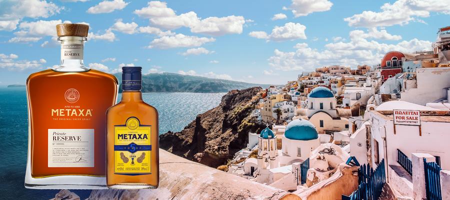 Grecki alkohol jaki wybrać banner