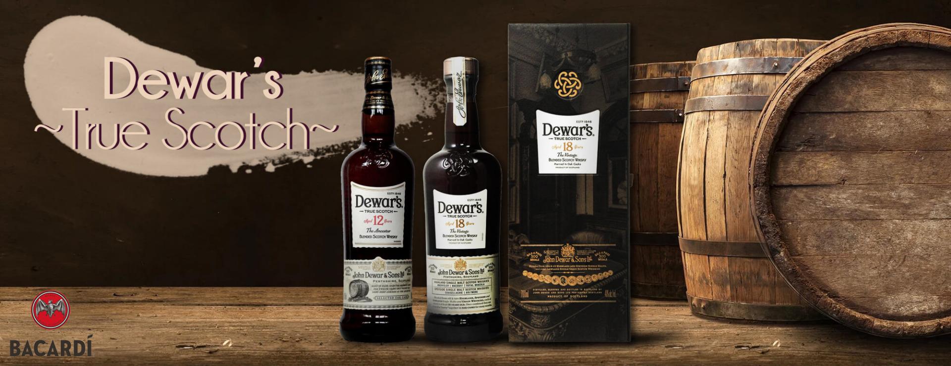 Banner Dewar's 18