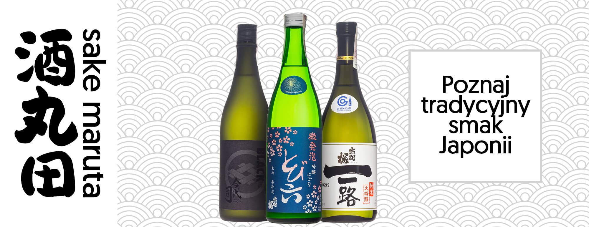 sake maruta banner